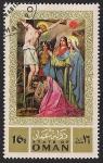 Stamps United Arab Emirates -  OMAN - La Pasión