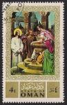 Sellos de Asia - Emiratos Árabes Unidos -  OMAN - La Pasión