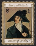 Stamps United Arab Emirates -  MANAMA - Pinturas