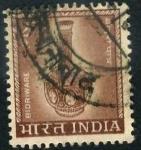 Stamps India -  Cerámica