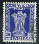 Sellos de Asia - India -  Escudo Antiguo Imper. Maurya