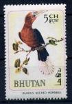 Stamps Asia - Bhutan -  serie- Pajaros
