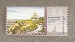 Stamps of the world : Ukraine :  Paisajes ucranianos