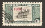 Stamps : America : Bolivia :  IV centº de la fundación de la paz (palacio consistorial)