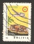 Stamps Bolivia -  223 - Homenaje a las fuerzas armadas de la nacion (vinculacion con el oriente)