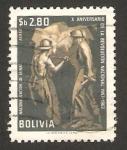 Sellos del Mundo : America : Bolivia : X anivº de la revolución nacional, nacionalizacion de minas