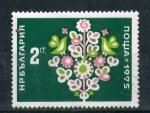 Sellos de Europa - Bulgaria -  Ramo de flores