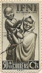 Stamps of the world : Morocco :  PRO INFANCIA