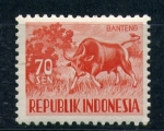 Stamps Indonesia -  banteng