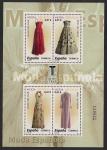 Stamps Spain -  MUSEO DEL TRAJE - Pedro Rodriguez