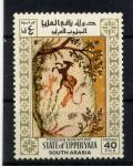 Sellos de Asia - Emiratos Árabes Unidos -  Miniatura persa