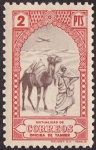 Stamps Morocco -  Tanger **