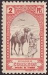 Sellos de Africa - Marruecos -  Tanger **