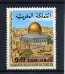 Sellos de Africa - Marruecos -  libertad de palestina