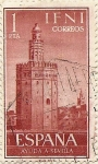 Stamps of the world : Morocco :  AYUDA A SEVILLA