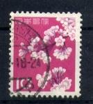 Sellos del Mundo : Asia : Japón : cerezo en flor