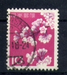Stamps Asia - Japan -  cerezo en flor