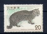 Stamps Japan -  protección de la naturaleza