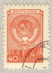 Stamps Europe - Russia -  escudo