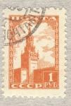 Stamps Russia -  torre con estrella roja