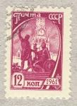 Sellos de Europa - Rusia -  ilustracion