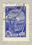 Stamps Russia -  energia