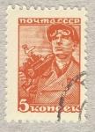 Stamps Europe - Russia -  obrero