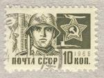 Stamps Russia -  fuerzas armadas