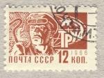 Stamps Russia -  obrero