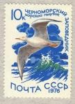 Stamps Russia -  volando sobre el mar