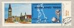 Stamps Asia - Yemen -  Mundial de Futbol de Inglaterra 1966