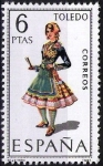 Stamps Spain -  Trajes típicos españoles. Toledo.