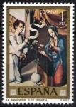 Stamps Spain -  Dia del Sello. Luis de Morales(El Divino).La Anunciación.