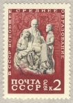Stamps Russia -  Lenin