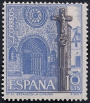 Sellos del Mundo : Europa : España : Betanzos
