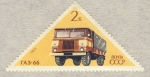Stamps Russia -  camion