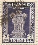 Stamps India -  INDIA