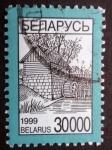 Stamps Europe - Belarus -  BELARUS