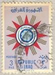 Stamps Asia - Iraq -  escudo