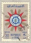 Sellos de Asia - Irak -  escudo