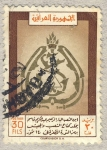 Stamps Iraq -  escudo