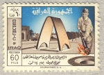 Stamps of the world : Iraq :  antorcha de fuego