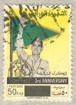 Stamps of the world : Iraq :  3rd aniversario Republica de Iraq