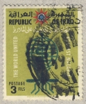 Stamps of the world : Iraq :  El mundo unido contra la malaria
