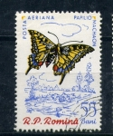 Stamps Romania -  papilio machaon