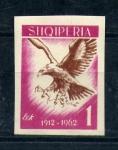 Sellos de Europa - Albania -  L aniv. de la Independencia