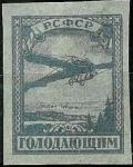 Stamps Russia -  Aeroplano