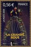 Stamps France -  En la feria - La noria