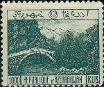 Stamps Asia - Azerbaijan -  Puente