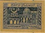 Stamps Azerbaijan -  Tribunal de justicia